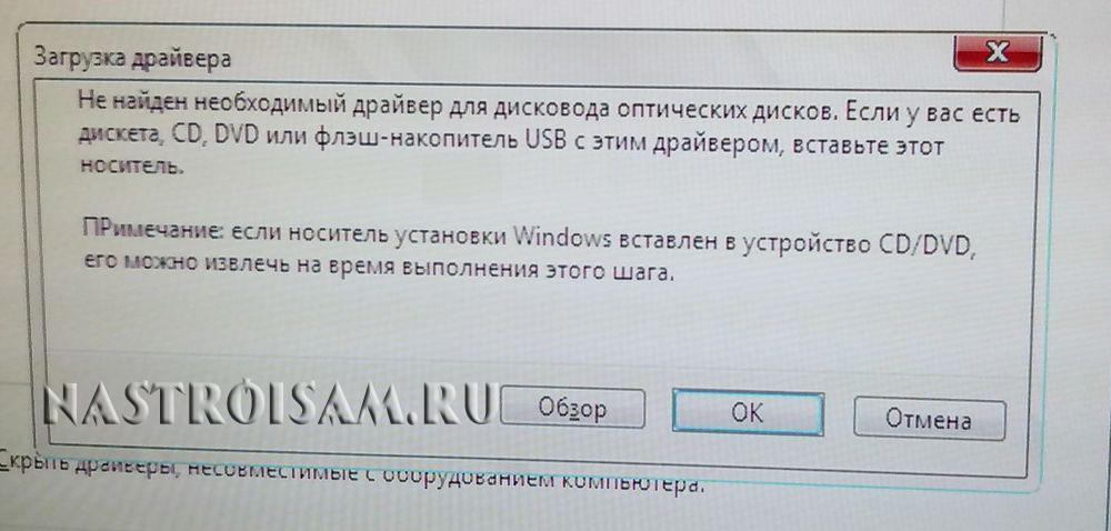 драйвер для дисковода на ноутбук asus