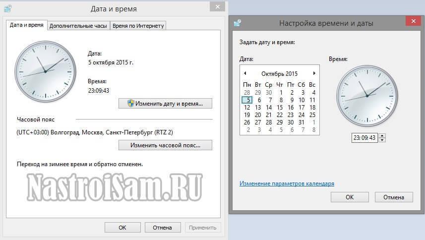 настройка даты и времени в windows 10
