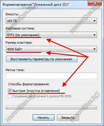 Как форматировать раздел диска в fat32 и ntfs