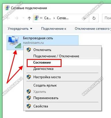 сетевые подключения в windows 10