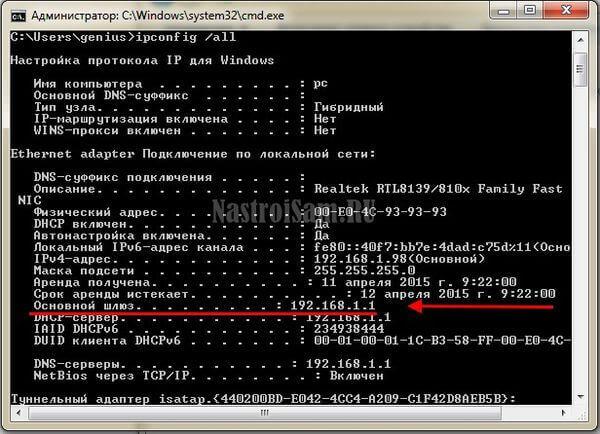 windows-ip-address-cmd