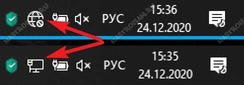 windows 10 индикатор сети