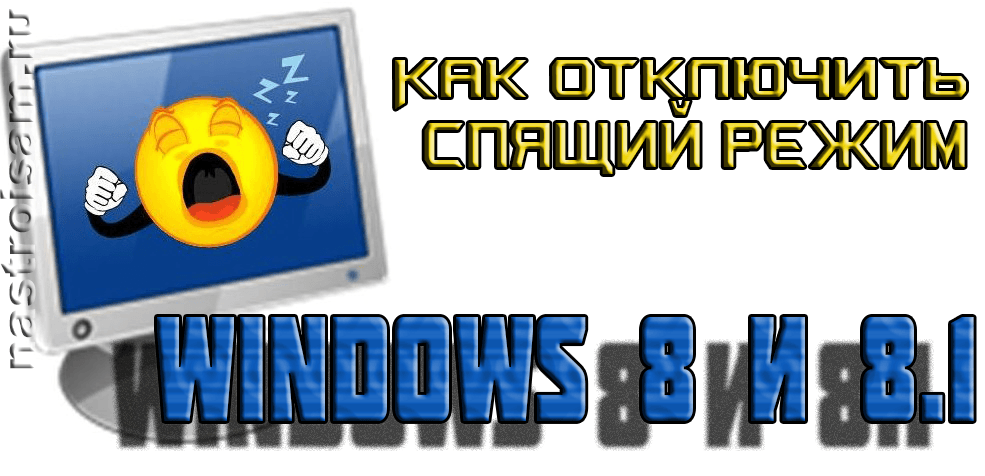windows-speeps-mode