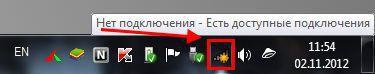 Параметры сети WiFi, сохраненные на этом компьютере, не соответствуют требованиям этой сети window 7