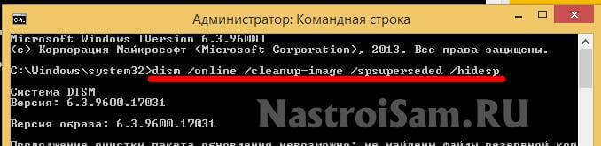 windows dism exe online cleanup image