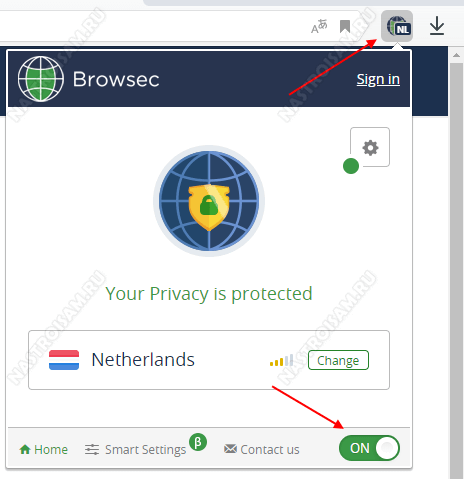как включить vpn в яндекс браузере