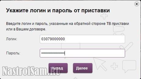 забава.ру тв онлайн бесплатно хорошего качества