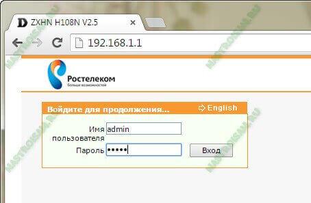 192.168 1.1 промсвязь zte admin