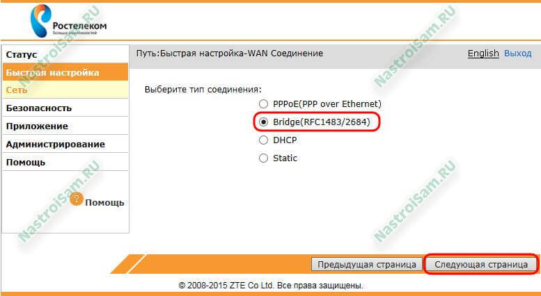 zte-h108n-rtk-eth-5-tv1