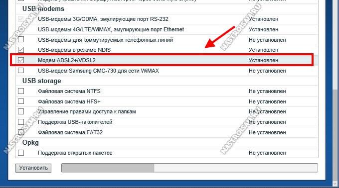 Модем ADSL2+ VDSL2