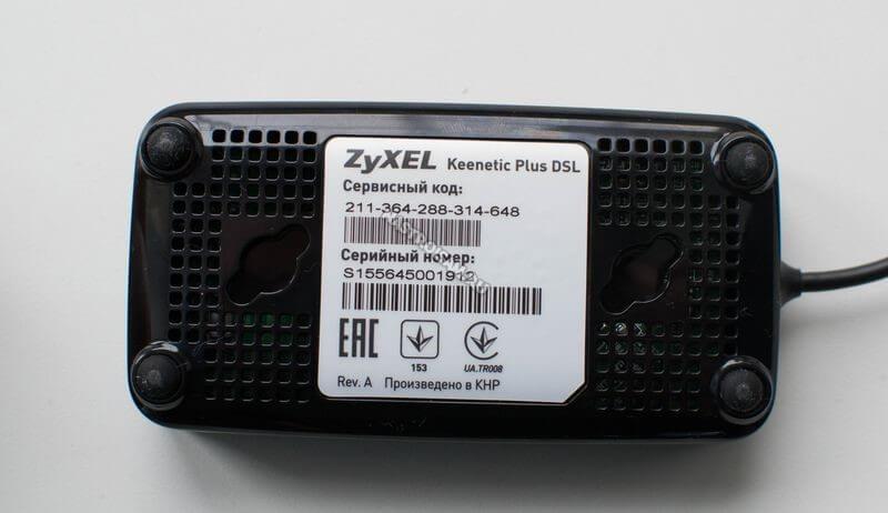 Zyxel Plus DSL usb