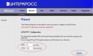 int5633_wizard1