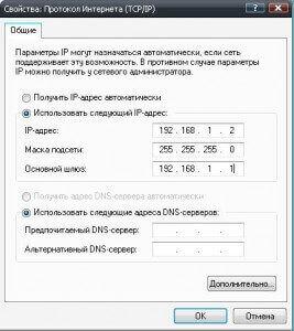 как попасть на роутер http://192.168.1.1 через admin admin