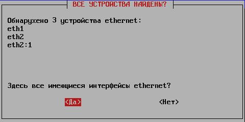 pppoecon01
