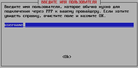pppoecon04