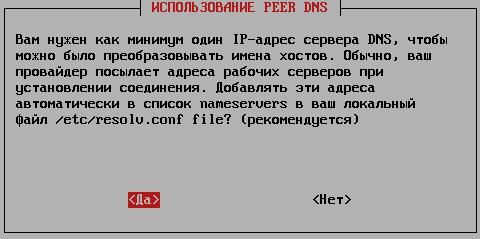 pppoecon06